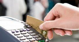 Débitos Bancarios: Reglamentan el alcance del beneficio para MiPymes